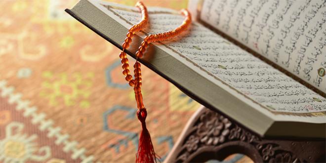 Mucizevi ve Sırlı Dualar